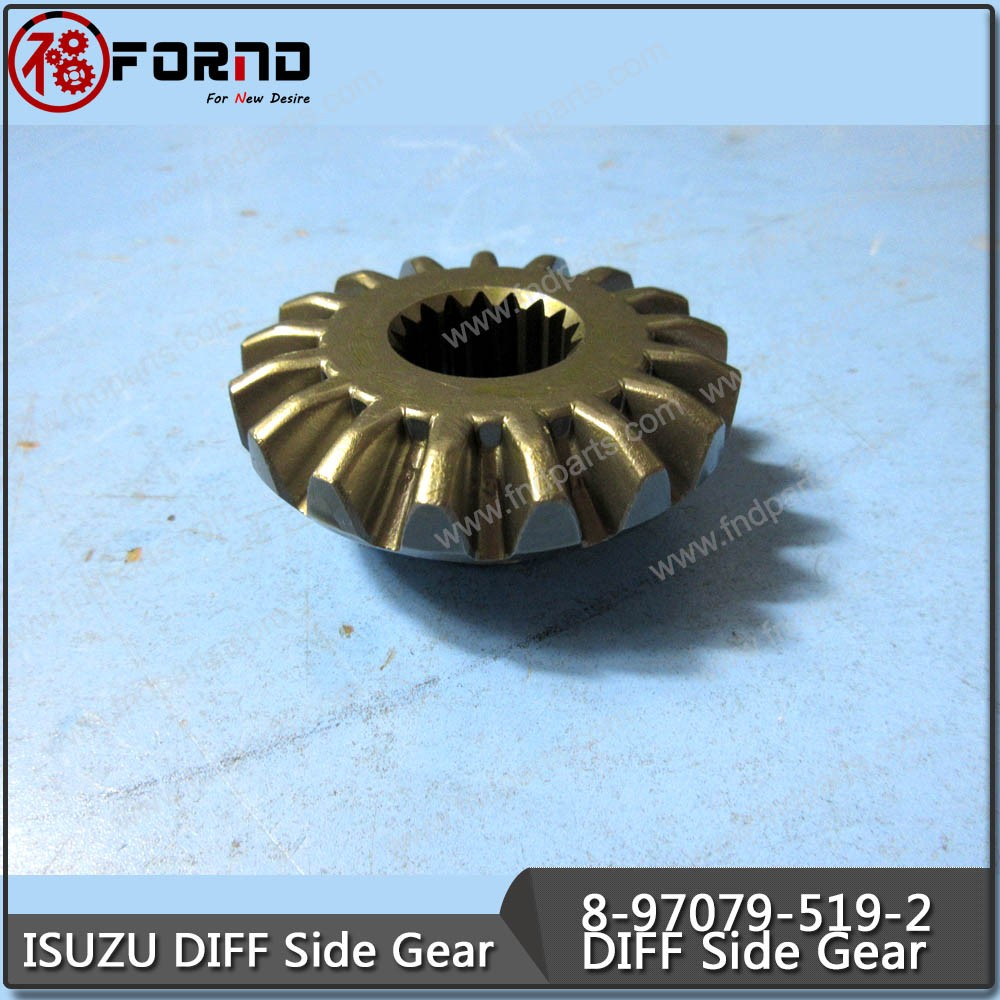 ISUZU TFR DIFF Side Gear 8-97079-519-2