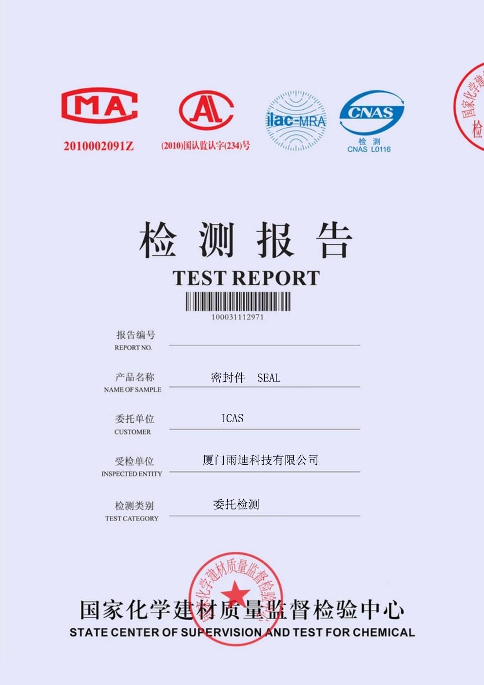 Sertifikat ISO dan Kualitas