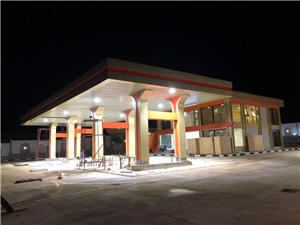 GENEMAT provides non-corrosive lightweight fibre-reinforced plastic composite entrance covers for petrol stations in Tanzania