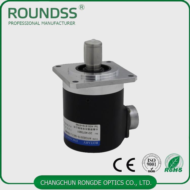 Quadrature Encoder Position Sensors Manufacturers, Quadrature Encoder Position Sensors Factory, Supply Quadrature Encoder Position Sensors
