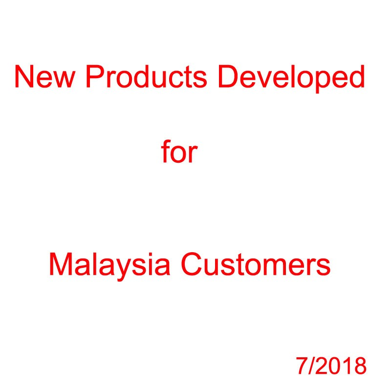New Products Development