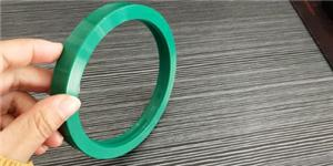 BS Rod Seal --- NEW PRODUCT