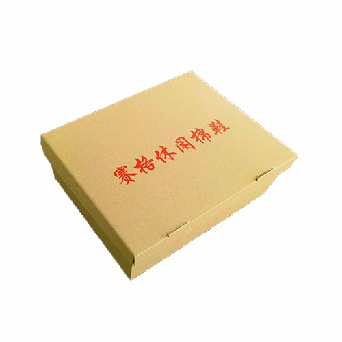Shoe Box Manufacturers, Shoe Box Factory, Shoe Box