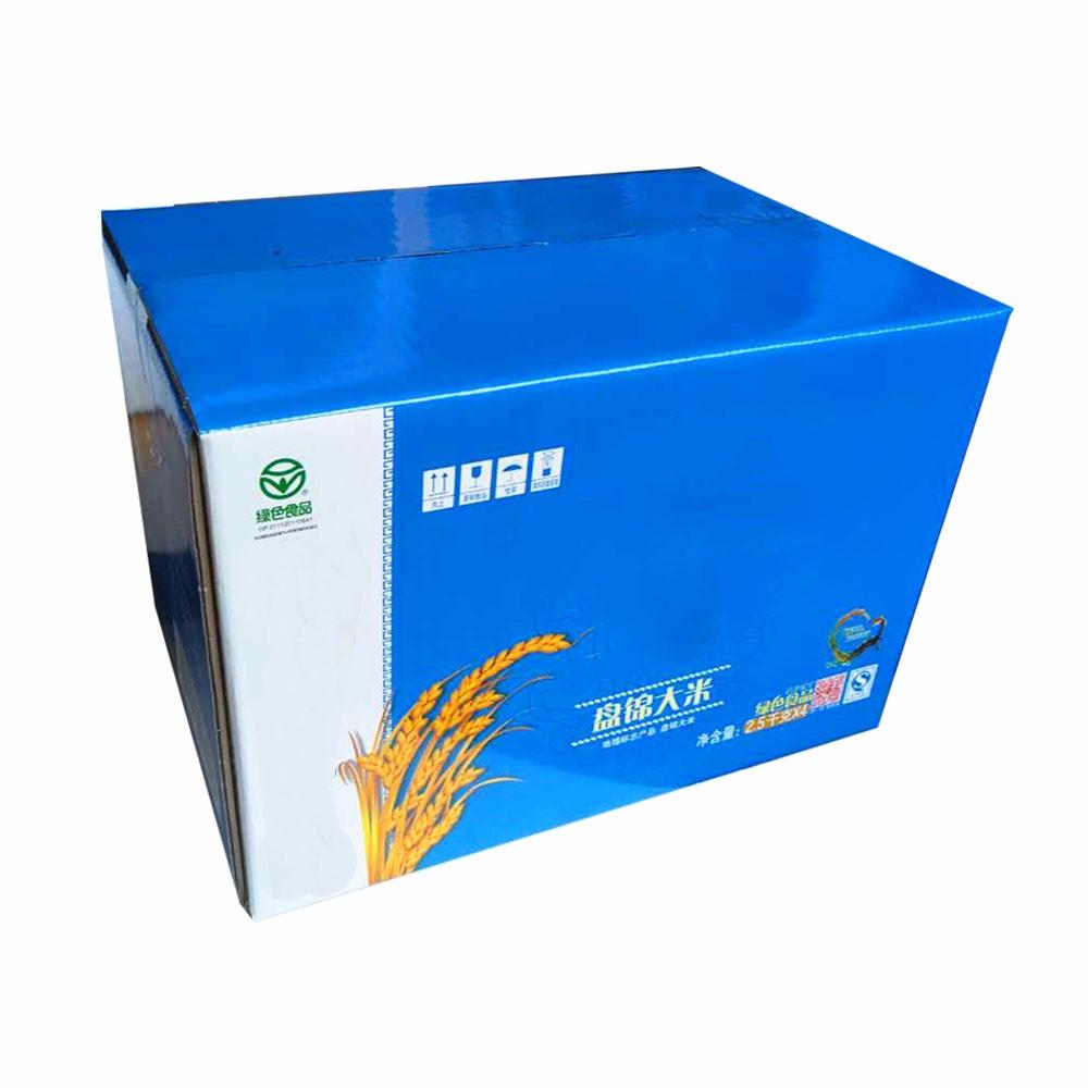Color Box Manufacturers, Color Box Factory, Color Box