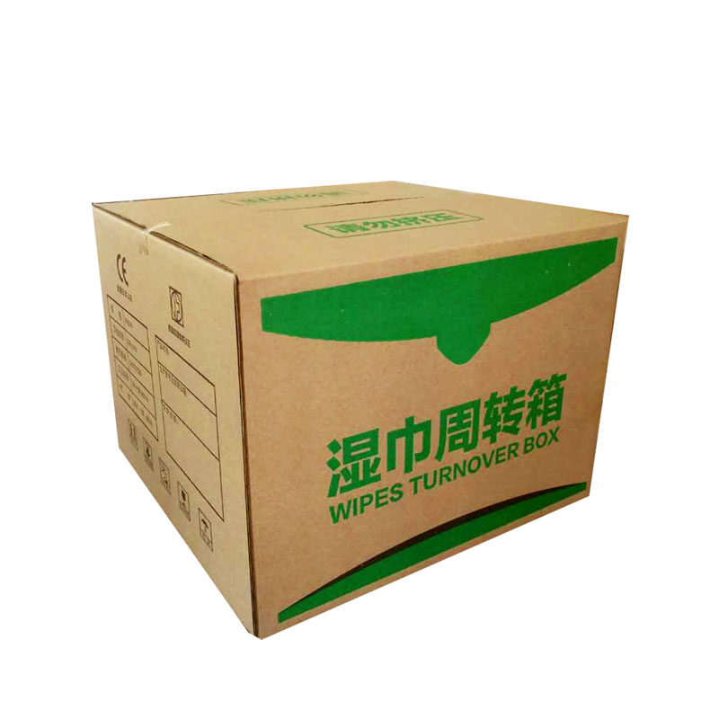 Auto Lock Box Manufacturers, Auto Lock Box Factory, Auto Lock Box