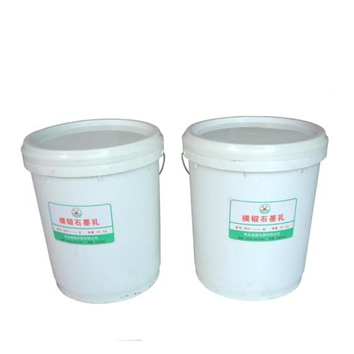 High quality Graphite Emulsion Quotes,China Graphite Emulsion Factory,Graphite Emulsion Purchasing