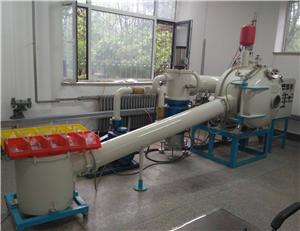 Vacuum Rapid Quenching Furnace