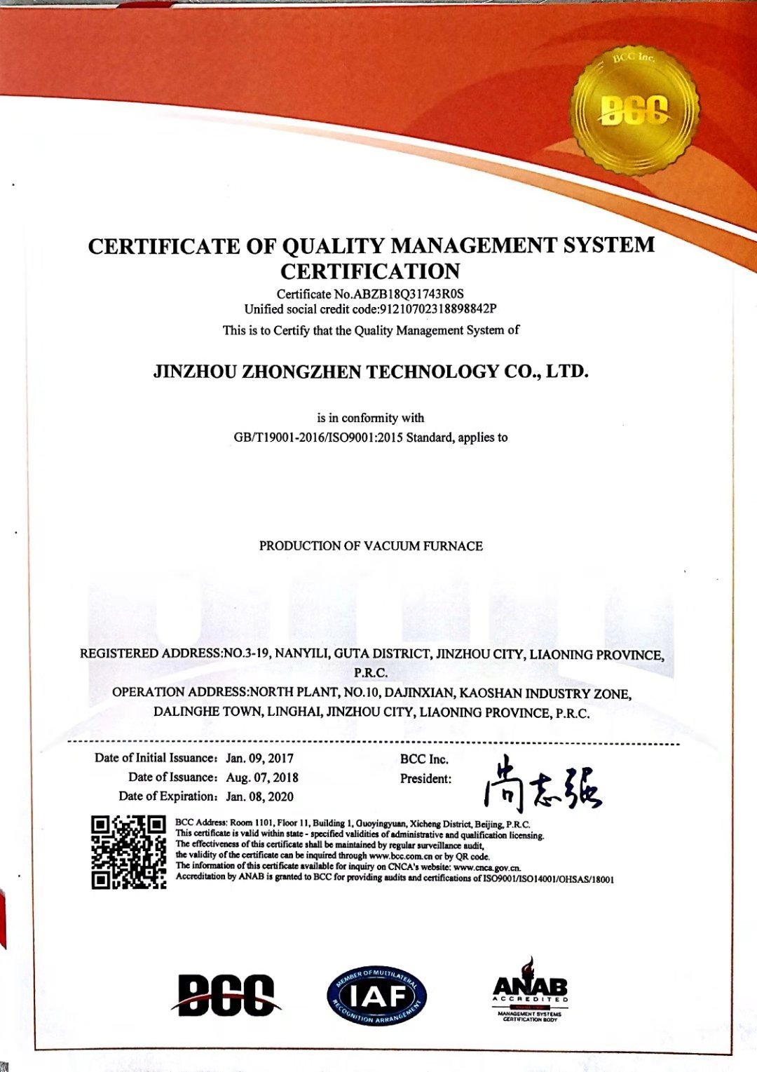 9001 Quality Management System Certificate