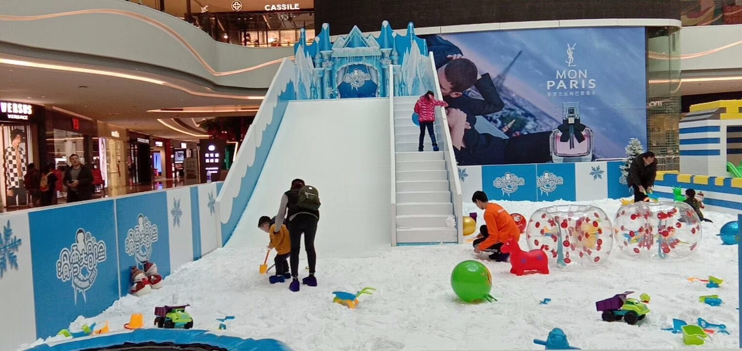 Summer New Project Mall Snow Playground Manufacturers, Summer New Project Mall Snow Playground Factory, Supply Summer New Project Mall Snow Playground