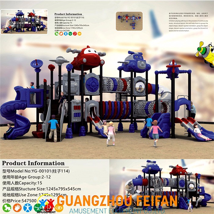 Portable Kids Playground Outdoors