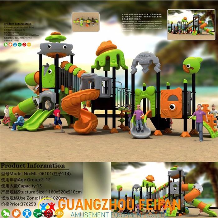 Big Discount Child Outdoor Playground