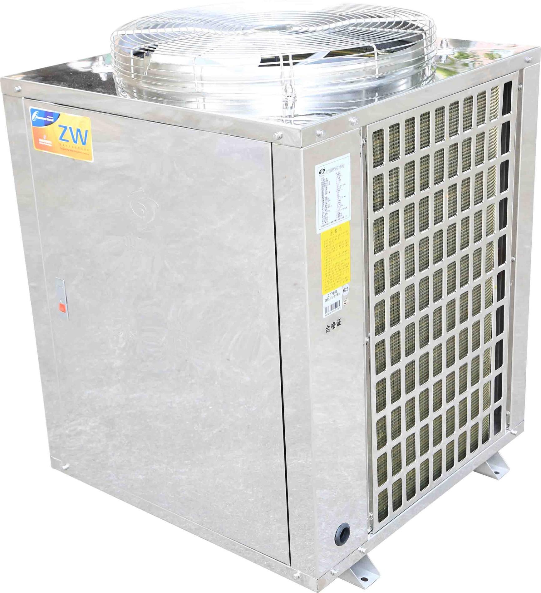 High quality energy saving techology  Hotel Heating Pump Quotes,China heat pump equipment Hotel Heating Pump Factory, pump equipmentHotel Heating Pump Purchasing