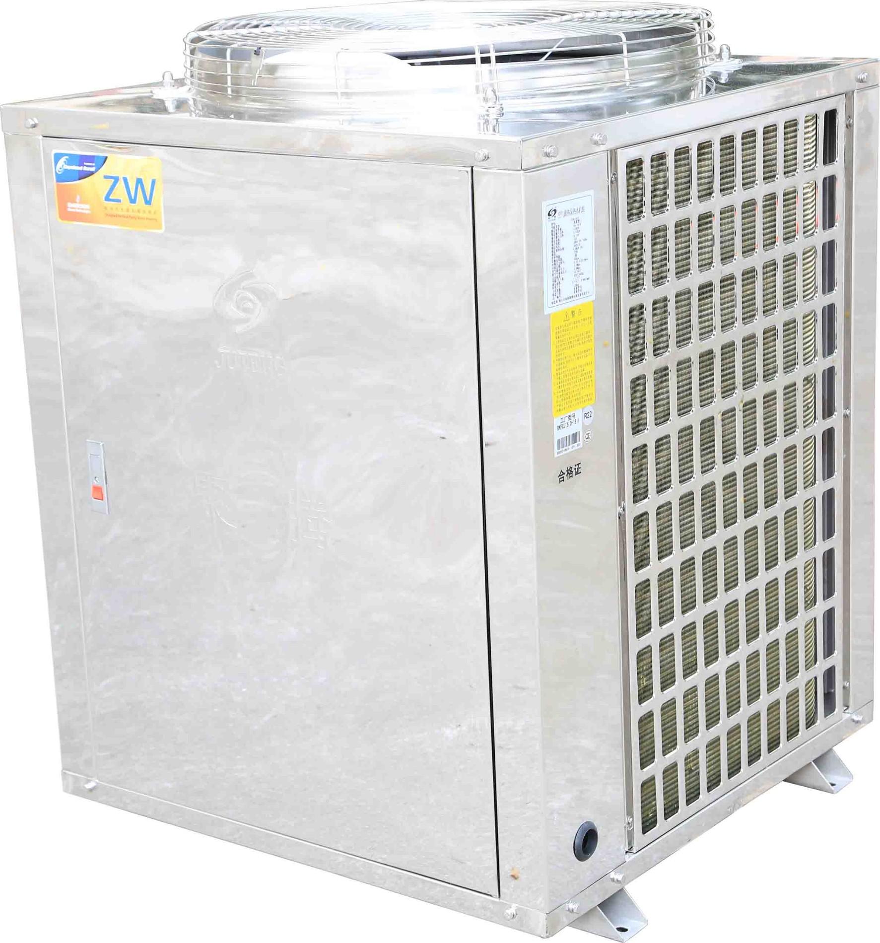 High quality energy saving techology  Hospital Heat Pump Air Source Quotes,China heat pump equipment Hospital Heat Pump Air Source Factory, pump equipmentHospital Heat Pump Air Source Purchasing