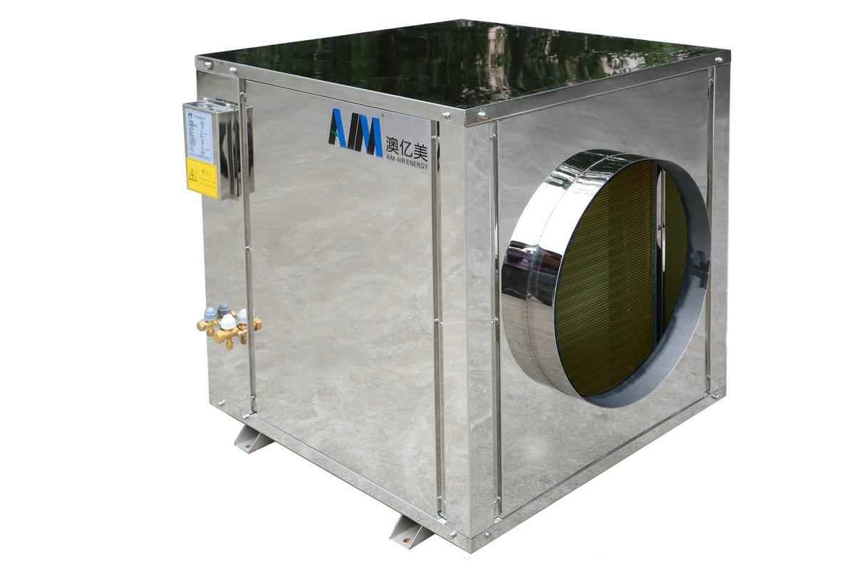 High quality energy saving techology  Drying Heat Pump Quotes,China heat pump equipment Drying Heat Pump Factory, pump equipmentDrying Heat Pump Purchasing