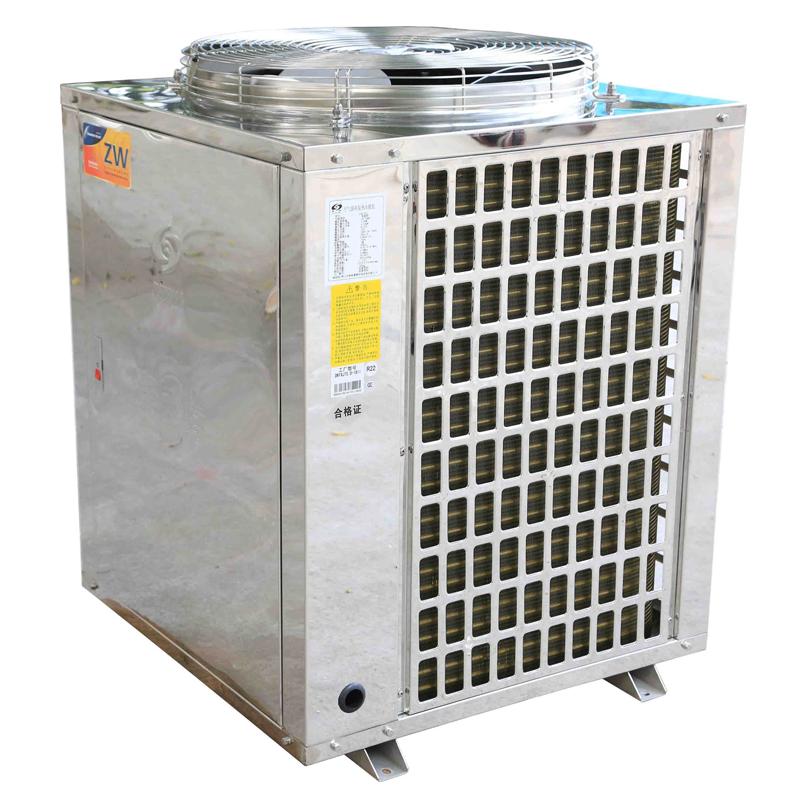 Hospital Heat Pump Air Source