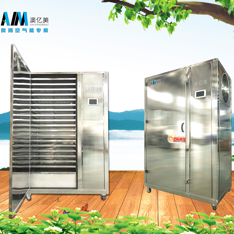 High quality energy saving techology  Vegetable And Fruit Dehydrator Quotes,China heat pump equipment Vegetable And Fruit Dehydrator Factory, pump equipmentVegetable And Fruit Dehydrator Purchasing