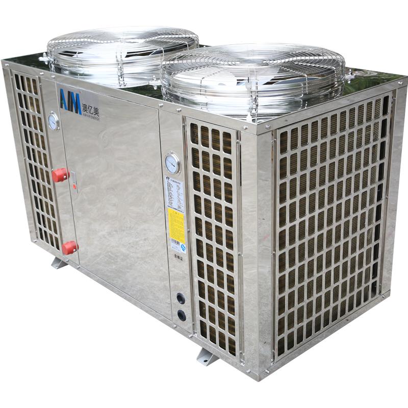 Multi Room Heat Pumps