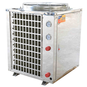 Extremely Cold Area Heat Pump Heater
