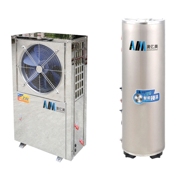 Refrigerant Cycle Domestic Air Source Heat Pump