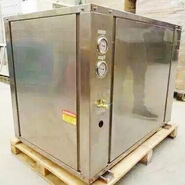 Ground Source Heating Solution