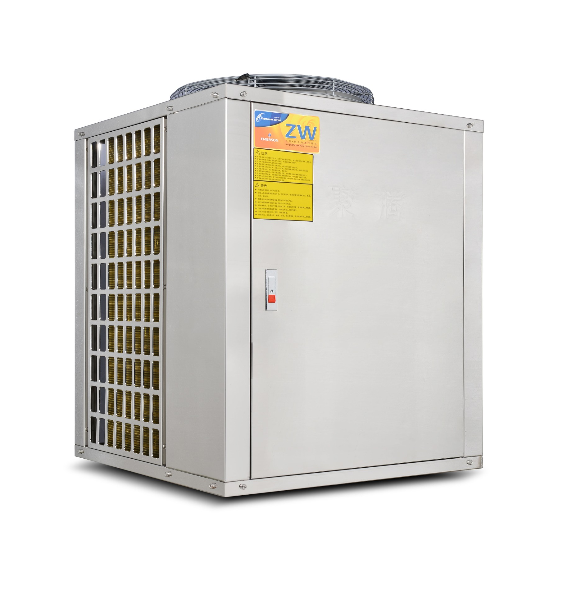 High quality energy saving techology  Air Source Heat Pumps For Pool Quotes,China heat pump equipment Air Source Heat Pumps For Pool Factory, pump equipmentAir Source Heat Pumps For Pool Purchasing
