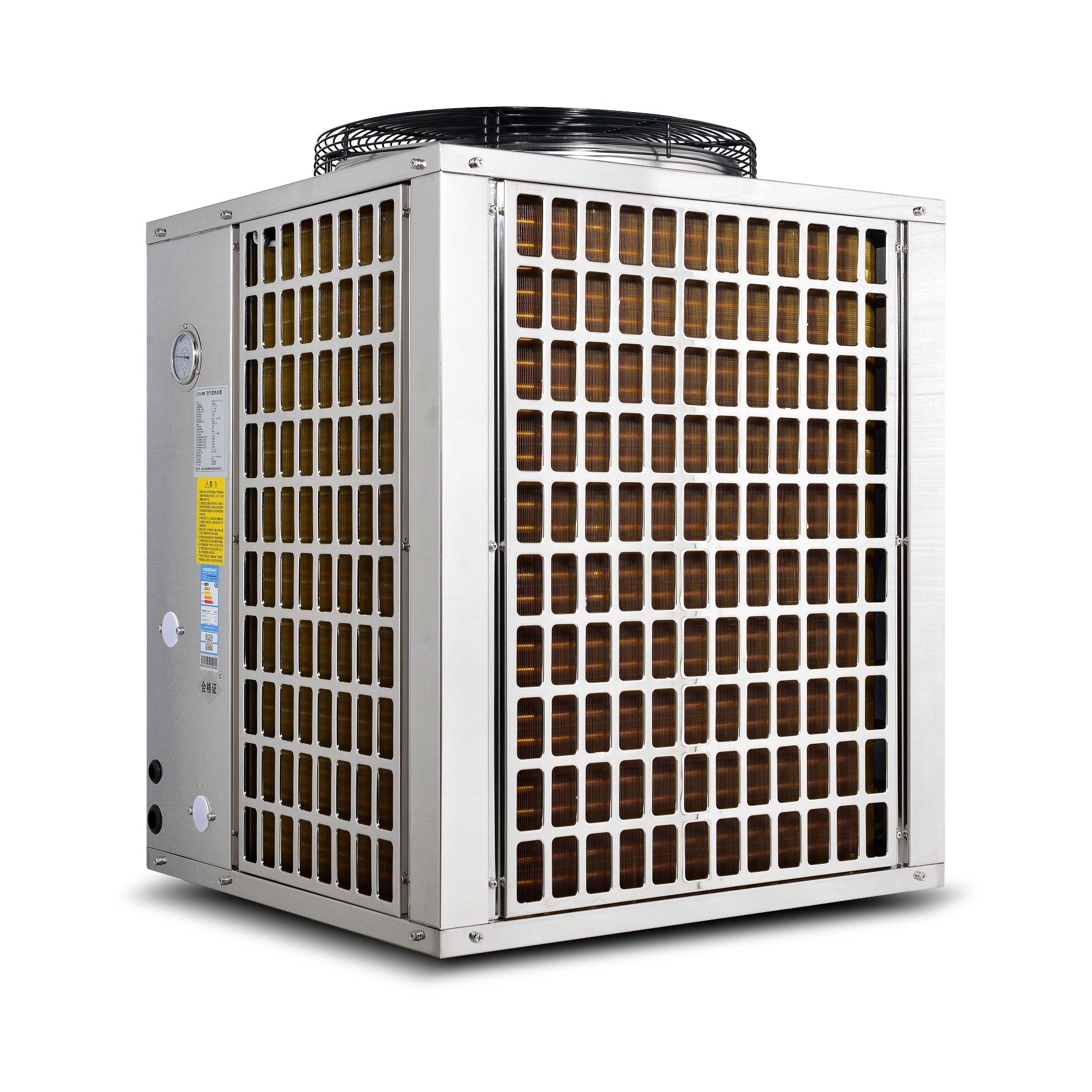 High quality energy saving techology  80℃ Air Source Heater Quotes,China heat pump equipment 80℃ Air Source Heater Factory, pump equipment80℃ Air Source Heater Purchasing