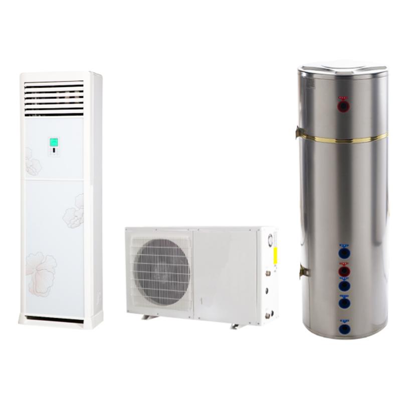 空调+热泵柜式.png