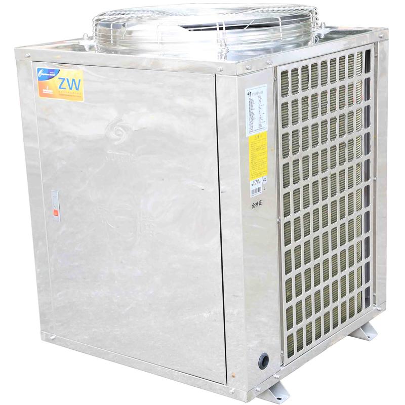 Air Source Split DC Inverter Heating