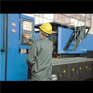 SHE230G Servo Energy Saving Injection Moulding Machine