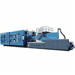 SHE2000 Fixed Pump Injection Moulding Machine
