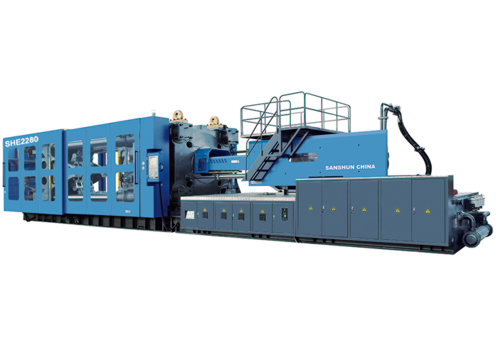 2280Ton plastic injection molding machine