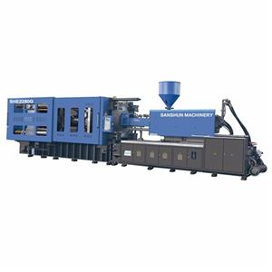 SHE2000G Servo Energy Saving Injection Moulding Machine