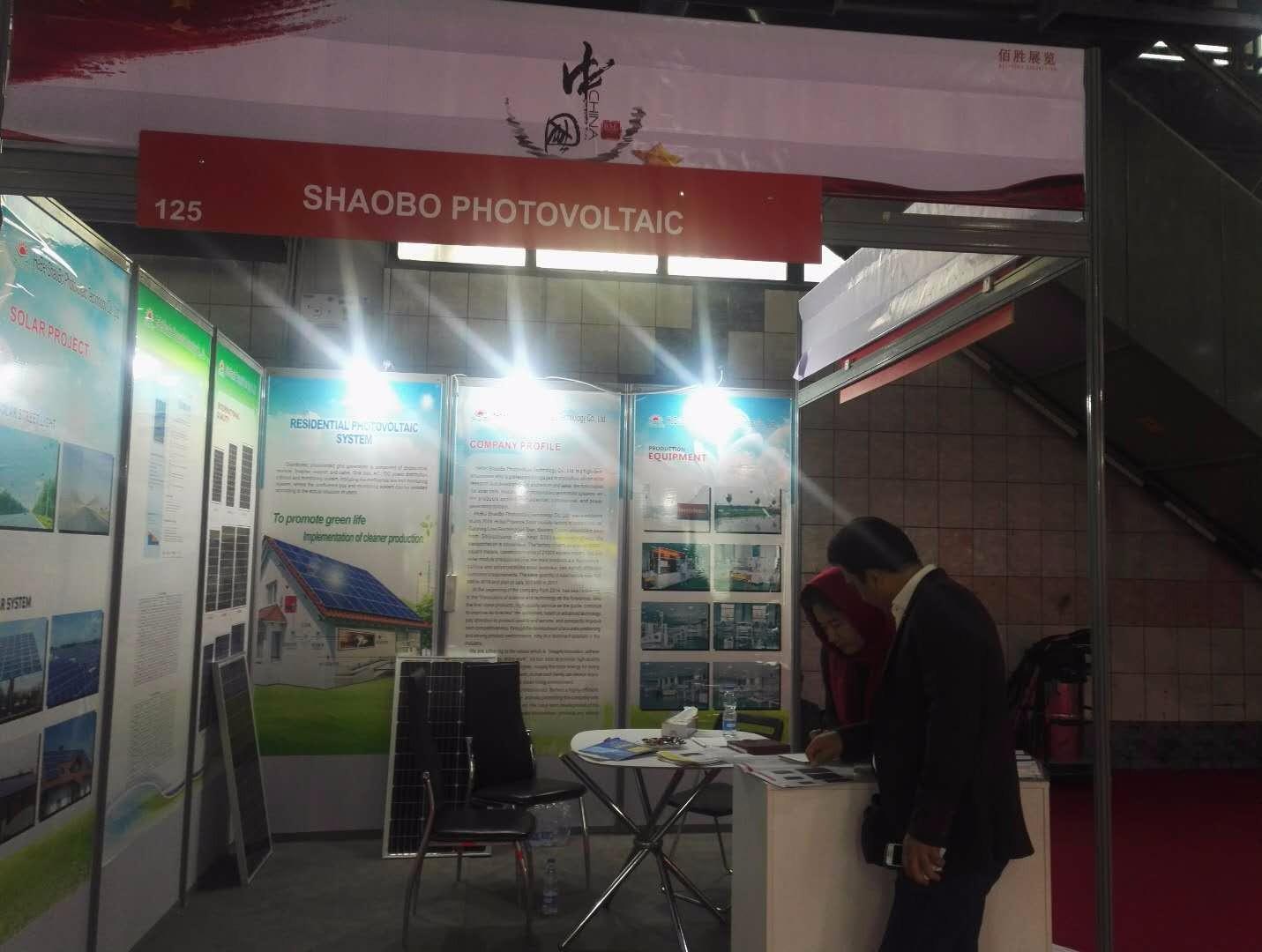 exhibition---Iran