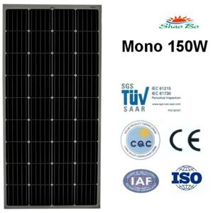 150W Mono Solar Module