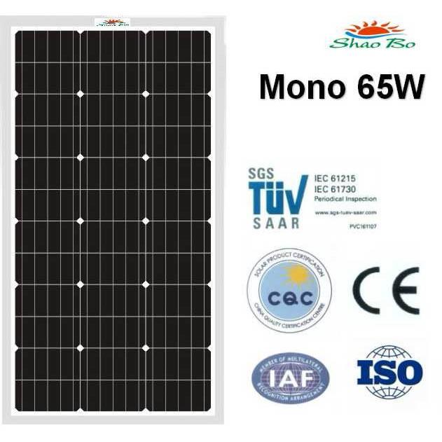High quality crystalline silicon solar  65W Mono Solar Module Quotes,China silicon solar65W Mono Solar Module Factory,good quality 65W Mono Solar Module Purchasing
