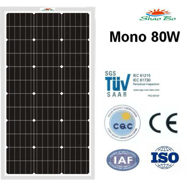 High quality crystalline silicon solar  80W Mono Solar Module Quotes,China silicon solar80W Mono Solar Module Factory,good quality 80W Mono Solar Module Purchasing