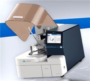 Ck MB Poct Clia Chemiluminescence Immunoassay Ivd Analyzer Manufacturers, Ck MB Poct Clia Chemiluminescence Immunoassay Ivd Analyzer Factory, Supply Ck MB Poct Clia Chemiluminescence Immunoassay Ivd Analyzer