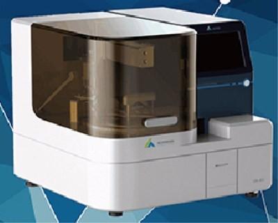 7 Min Poct Clia Small Size Chemiluminescence Immunoassay Analyzer Manufacturers, 7 Min Poct Clia Small Size Chemiluminescence Immunoassay Analyzer Factory, Supply 7 Min Poct Clia Small Size Chemiluminescence Immunoassay Analyzer