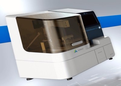 Nt Probnp Whole Blood Poct Clia Chemiluminescence Immunoassay Analyzer Manufacturers, Nt Probnp Whole Blood Poct Clia Chemiluminescence Immunoassay Analyzer Factory, Supply Nt Probnp Whole Blood Poct Clia Chemiluminescence Immunoassay Analyzer