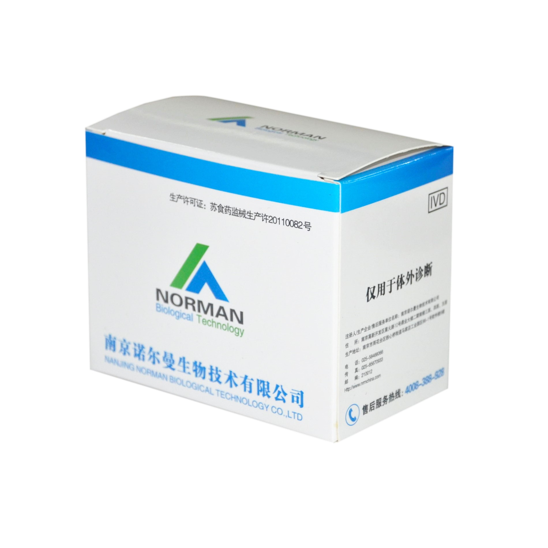 Kidney Function Quantitative In Vitro Diagnostic Rapid Test Kits For Ngal Poct Manufacturers, Kidney Function Quantitative In Vitro Diagnostic Rapid Test Kits For Ngal Poct Factory, Supply Kidney Function Quantitative In Vitro Diagnostic Rapid Test Kits For Ngal Poct