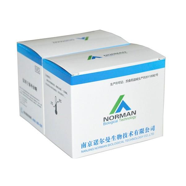 Kidney Function Quantitative Rapid Test Kits for Cystatin C Manufacturers, Kidney Function Quantitative Rapid Test Kits for Cystatin C Factory, Supply Kidney Function Quantitative Rapid Test Kits for Cystatin C