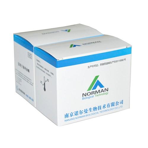 POC testing Cys C Fluorescence Immunoassay Test Kit Manufacturers, POC testing Cys C Fluorescence Immunoassay Test Kit Factory, Supply POC testing Cys C Fluorescence Immunoassay Test Kit