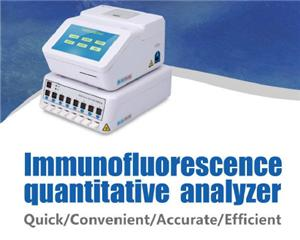 Point of Care Testing Equipment for Diabetic Analysis Manufacturers, Point of Care Testing Equipment for Diabetic Analysis Factory, Supply Point of Care Testing Equipment for Diabetic Analysis