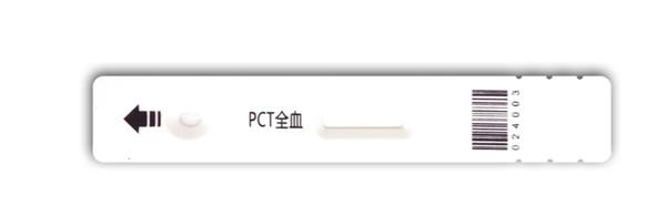 Procalcitonin Rapid Testing