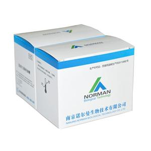 Myoglobin Blood Test Kits Medical Reagent for Rapid Diagnosis