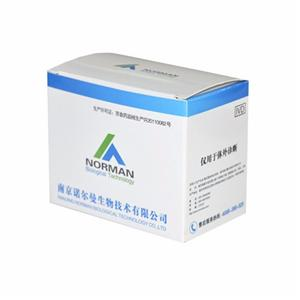 Tumor Pgii Test Rapid Test Poct Kits For Fluorescence Immunoassay