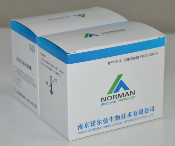 Cardiac Myoglobin Myo Kits Chemiluminescence Immunoassay