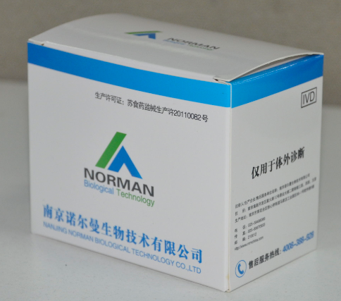 Thyroid T-Uptake Diagnosis Chemiluminescence Immunoassay Kit