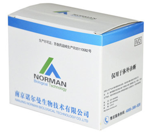 Cardiac DDimer Thrombosis Test Kit Chemiluminescence Immunossay
