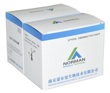 Pointcare Immunofluorescence Assay